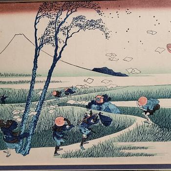 Ejiri in Suruga Province by Katsushika Hokusai  - Asian