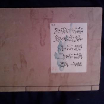Kabuki or Noh manuscripts