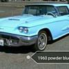 1960 Powder Blue THUNDERBIRD