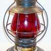 Philadelphia & Erie Railroad Lantern