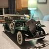 Danbury Mint 1932 Cadillac V-16