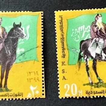 SA Error Stamp  - Stamps