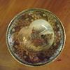 Beautiful Bowl