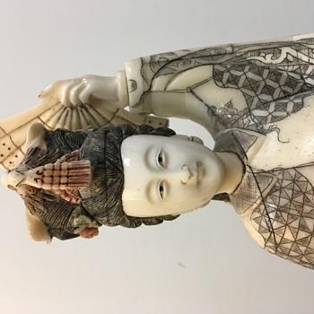 Please help me identify... - Asian
