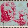 "1976 - Australia ""Christmas"" Postage Stamp"