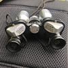 Columbia Binoculars