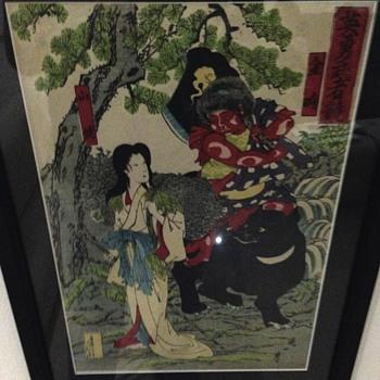 Meiji Print