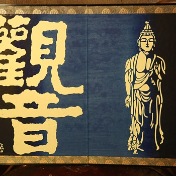 Two Beautiful Boxed Buddhist Folding Screens for Gump's - Asian