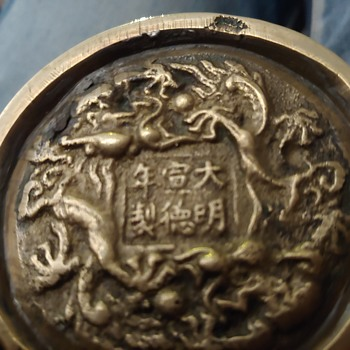 Antique vase - Asian