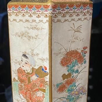 Satsuma Vase - Asian