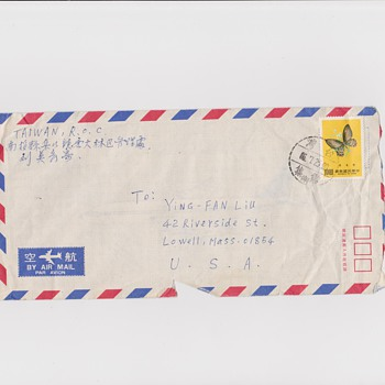 Rare Chinese Stamp?
