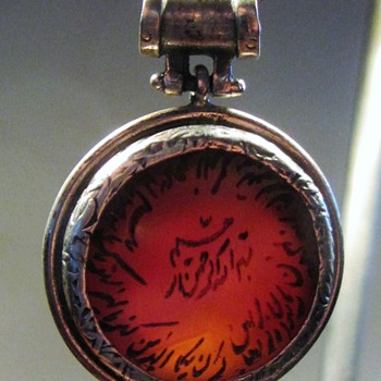 MYSTERY STERLING ETCHED STONE PENDANT - Fine Jewelry