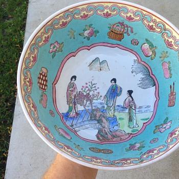 Antique Bowl - A little history please... - Asian