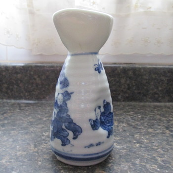 Asian Oil Bottle - Asian