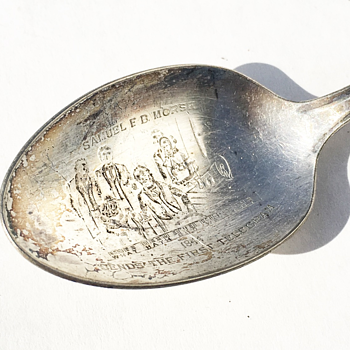 Vintage WM Rogers Spoon