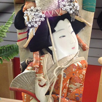 Japanese bat girl