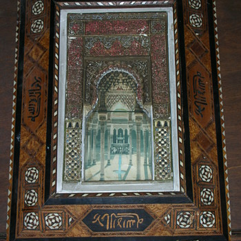 Antique Inlay Picture Frame, Carved HELP to Identify?