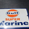 latest Gulf super marine gas pump sign