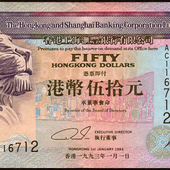 Hong Kong - (50) Dollars Bank Note - 1993