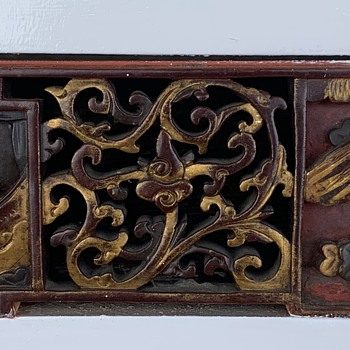 Long Chinese Carved Wooden Panel - Asian