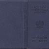 1959 Polish Travel Document