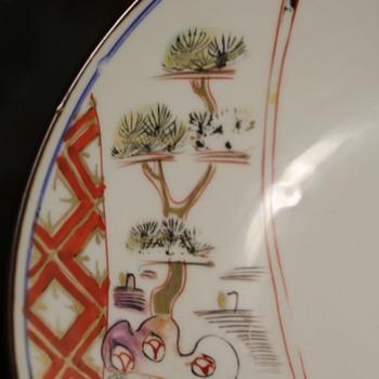Large Kutani [?] Bowl - Pottery