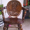my antique rocking chair