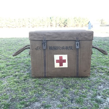 3rd Japanese WWII Medical Basket - Military and Wartime