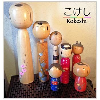 Some of my Favorite Kokeshi by Hashime & Akinori Takahashi - Dolls