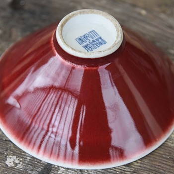 Chinese Monochrome Bowl - Oxblood? - Asian