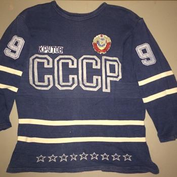Need help identifying Soviet Jersey Kpytob - Hockey