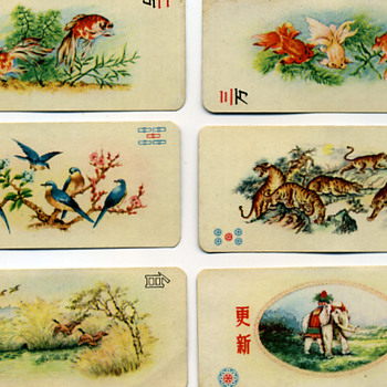 Tell me more about these Mah Jong Cards