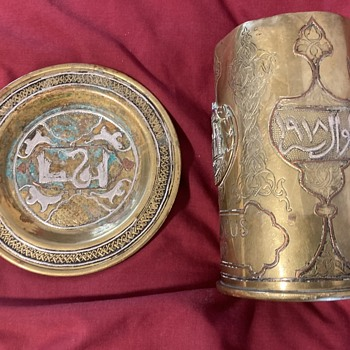 Damascus Trench Art grouping - Folk Art