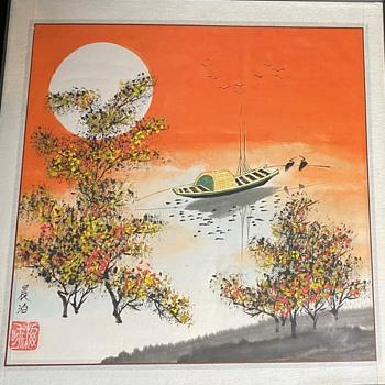 Modern Shin Hanga? - Asian