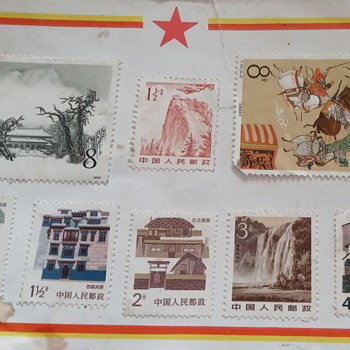 Chinese collectable stamps - Stamps