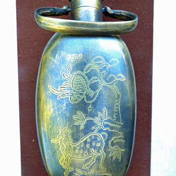 Vintage Metal Canteen, possibly Japanese or Chinese - Asian