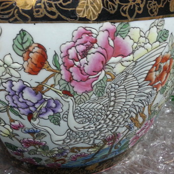 Porcelain Fish Bowl  - Asian