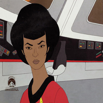 1970s Black Animation Collection at the Museum Of UnCut Funk