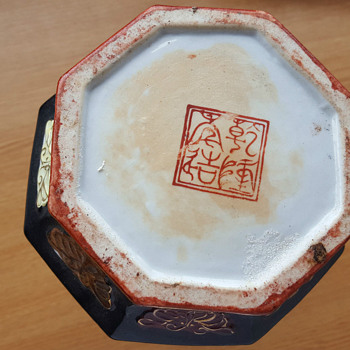 an unknown back mark found on a chinese vase - Asian