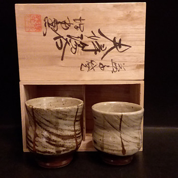 Tsukamoto Pottery, Mashiko Ware meoto yunomi set  - Asian
