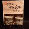 Tsukamoto Pottery, Mashiko Ware meoto yunomi set