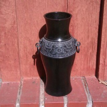 Black (metal) Japanese Vase - Asian