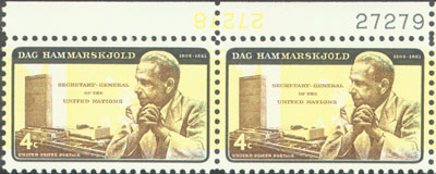 Type 10: The yellow background is inverted on this U.S. 4¢ Dag Hammarskjold stamp of 1962 (Scott 1204). It was purposely reprinted after the invert error was discovered.