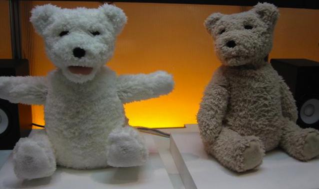 Fujitsu's new teddy bears are described as Social Robots.