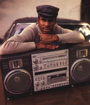 Grandmaster Flash in the early days. Via Last.fm.