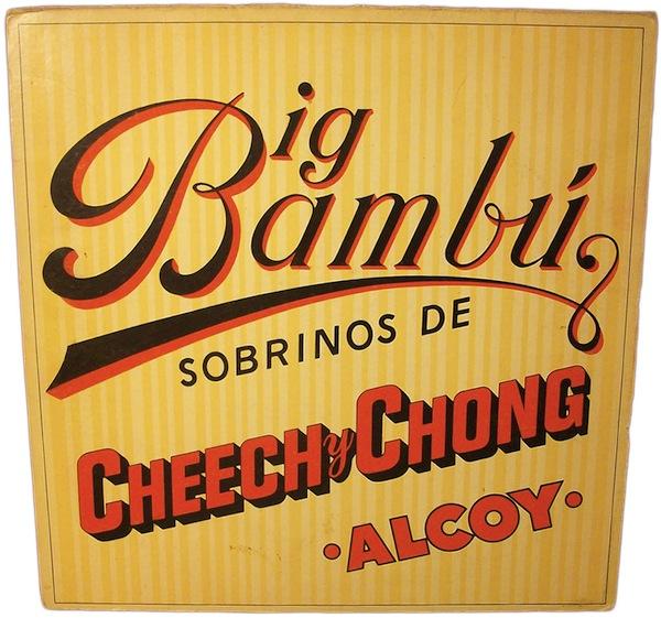 BigBambuAlbum