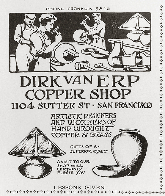 CopperShopAd