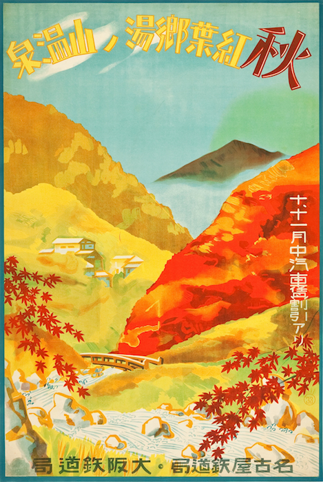 """Autumn: Red Leaves and Onsen."" 24.5 x 36.5 inches. Osaka and Nagoya Rail Agency. Translation: ""Discount on auto (bus) travel during October and November."""