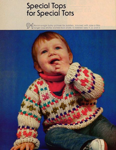 knit_baby2