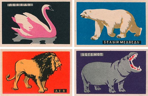 RUSSIAN-ANIMALS